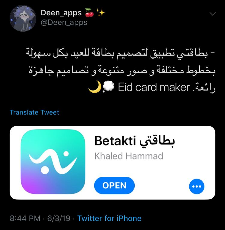 Pin By Abeer Saleh On برامج ومواقع Application Iphone App Pictures Iphone App Layout