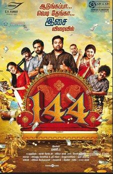 i tamil movie mp3 songs free download