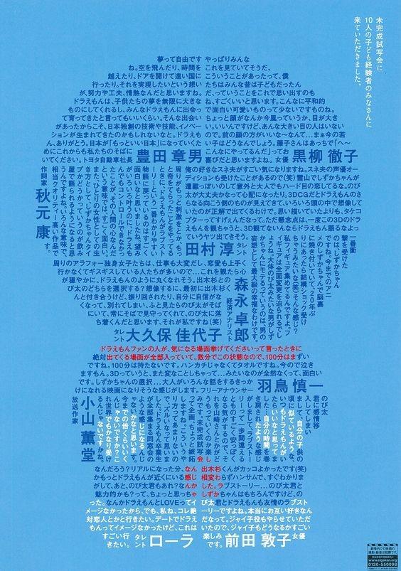 Download Gambar Doraemon Untuk Wallpaper Whatsapp