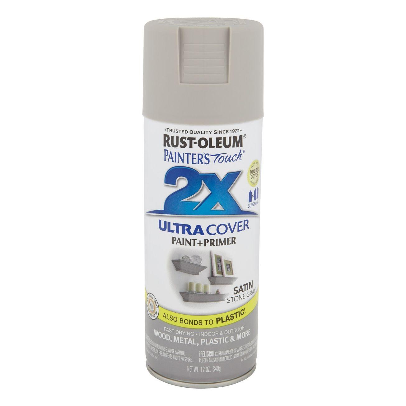 Rust Oleum Ultra Cover 2x 12 Oz Spray
