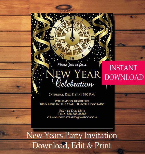 New Years Invitation, New Years Party Invitation, New Years Eve - holiday party invitation