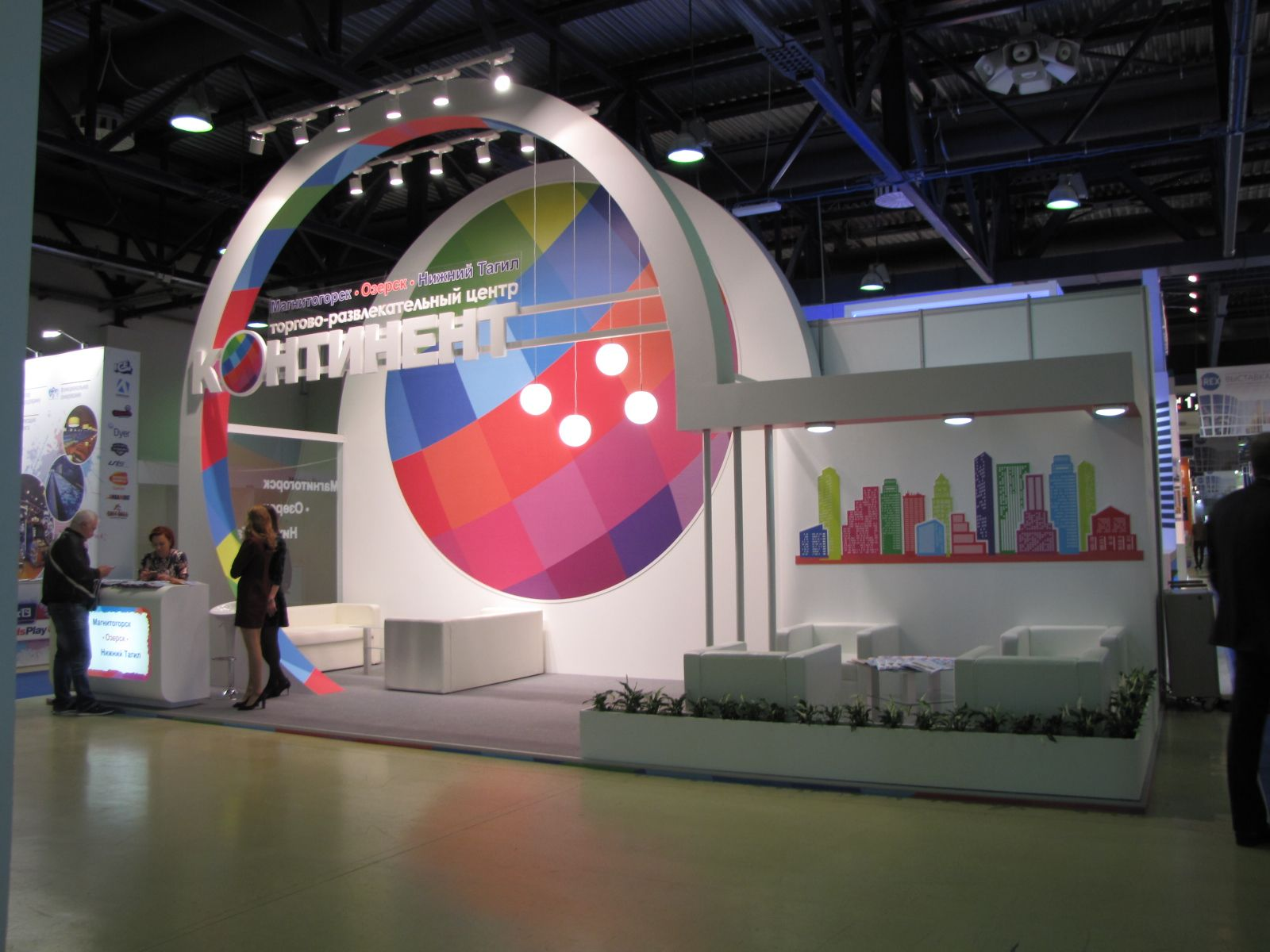 Exhibition A Booth : Ex quot rex april moscow stands pinterest