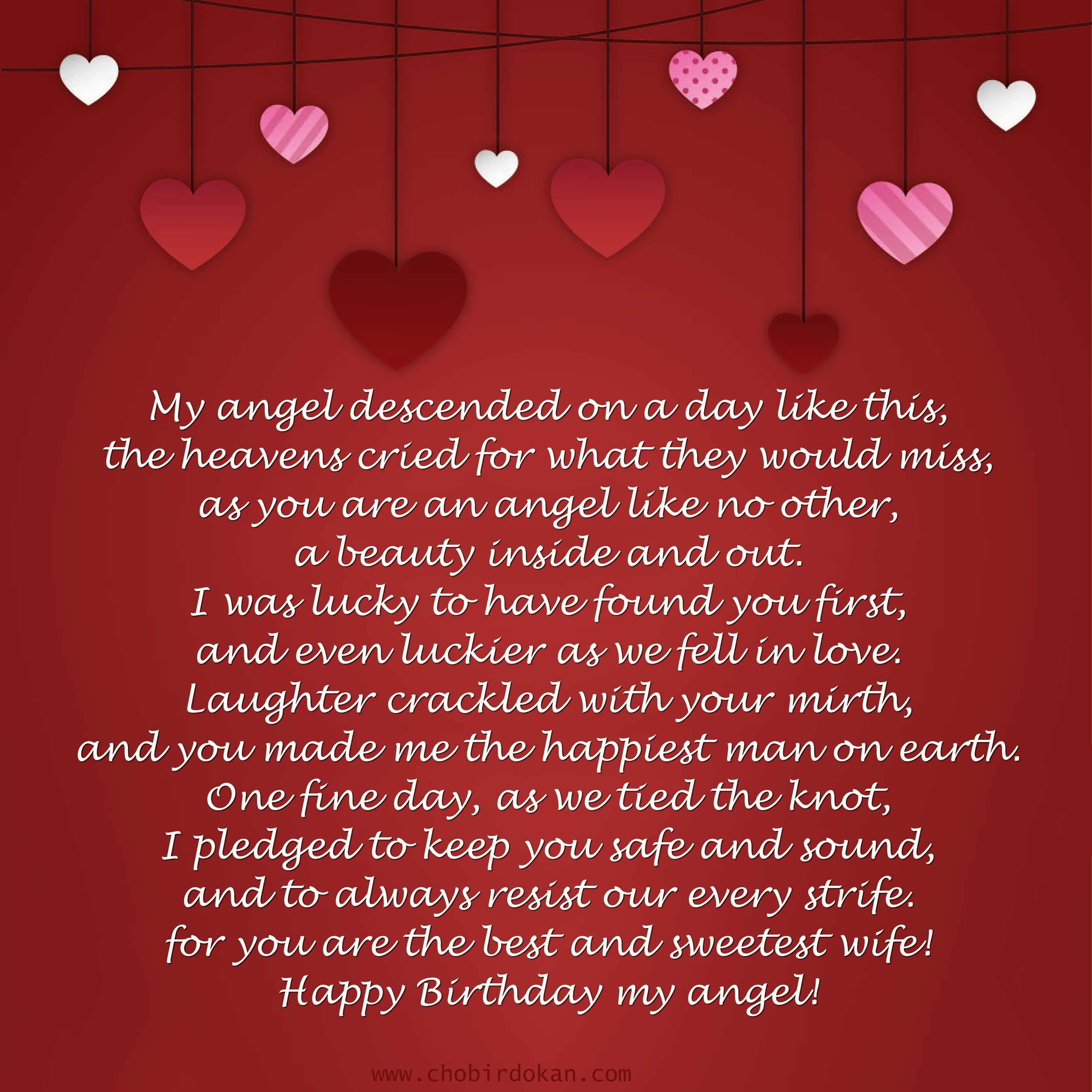 Happy birthday romantic poems
