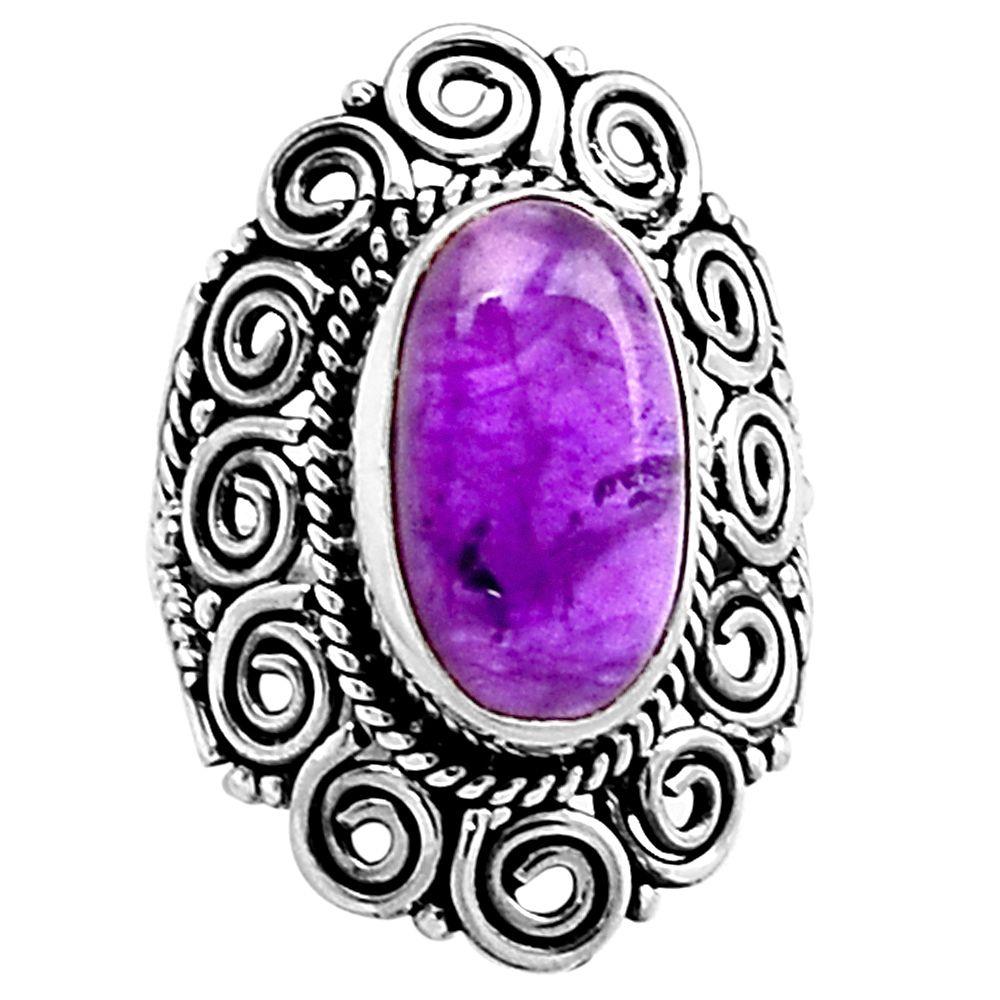 Amethyst 925 Sterling Silver Ring Jewelry s.7.5 5300R - JJDesignerJewelry