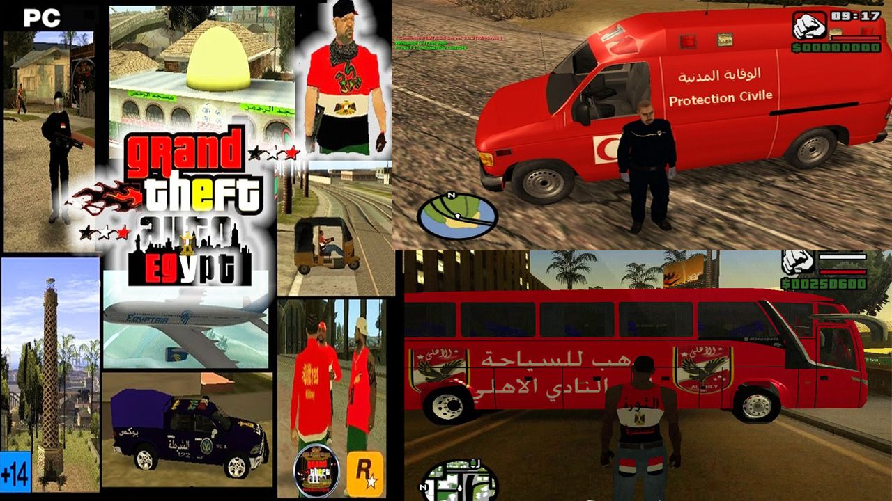 تحميل لعبة المهمات جاتا فى شوارع مصر Gta Egypt الجديده Gta Egypt Grands