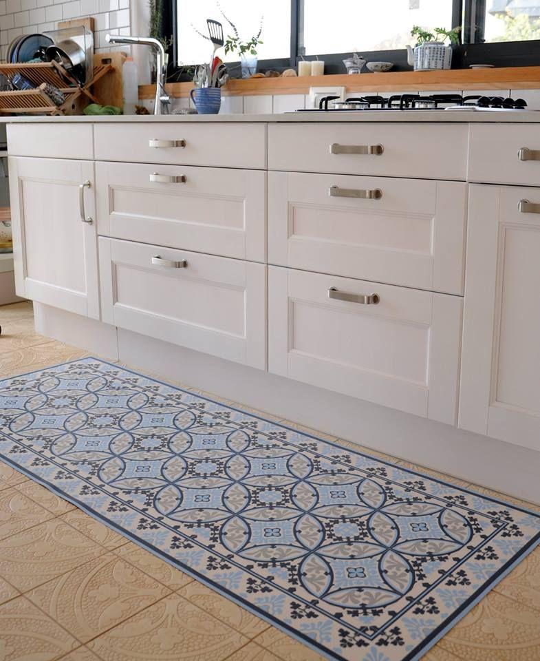 Mats Floor Modern Kitchen