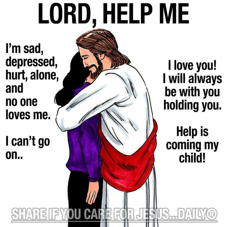 He Is Always There For Us Even When No One Else Is Lets Not Give