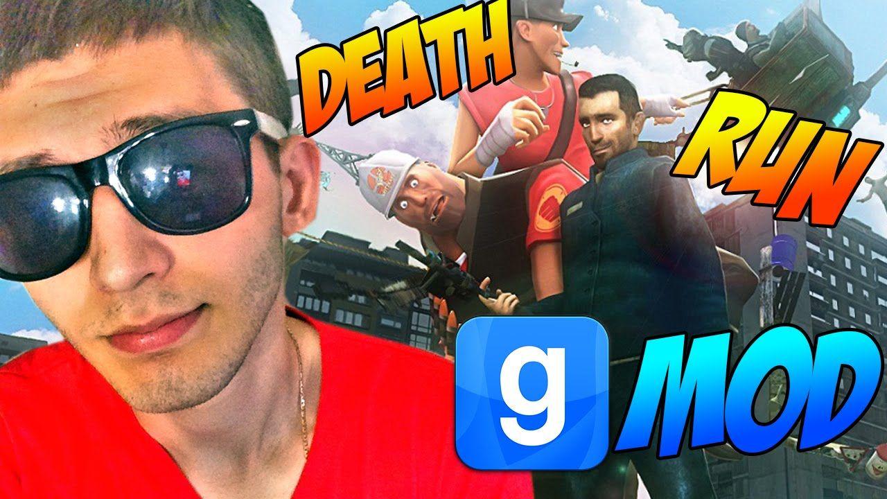 ИЗ КОСМОСА НА ДНО Deathrun - Toy story #1 #GarrySMod Sandbox Funny momen...