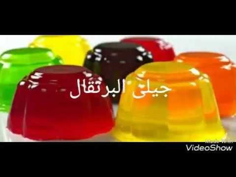 أسهل طريقه لعمل جليز جيلى الفراوله صوص الفراوله لتزيين الحلويات مع معلومات مهمه فى صندوق الوصف Youtube Butter Dish Butter Dishes