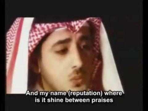 فرشي التراب رائعة مشاري العرادة Islamic Nasheed Islamic Music Youtube