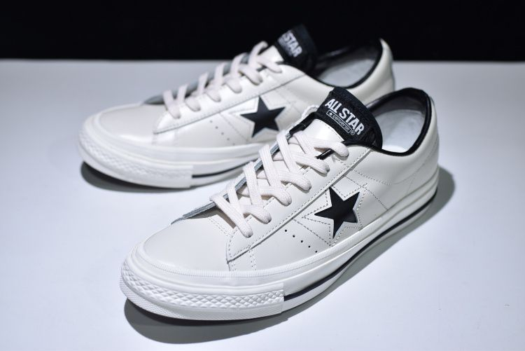 converse all star one