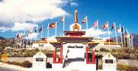 The famous Tawang Monestry located at Tawang in Arunachal Pradesh was founded by Merak Lama Lodre Gyatso in the year 1680-81. The name Tawang means Chosen Horse.