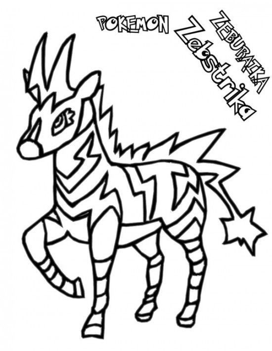 Pokemon Zebstrika Coloring Pages