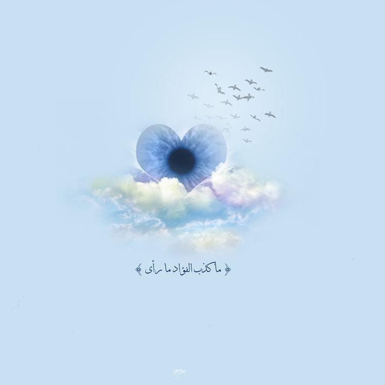 كلمة رأى بالياء لم تأت إلا مرتان فى القرآن وفى سورة النجم اما الفعل رء ا بالألف ورد في القرءان ١١ مرة وجاءت كلها بمعن Beautiful Words Quran Verses Flowers