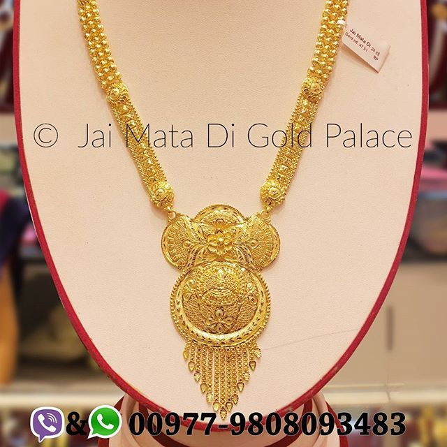Beautifully Designed Magnificent Piece Of Gold Ornament Like And Share If You Are A Ranihaar Fa Gold Bride Jewelry Bridal Gold Jewellery Gold Jewelry Fashion