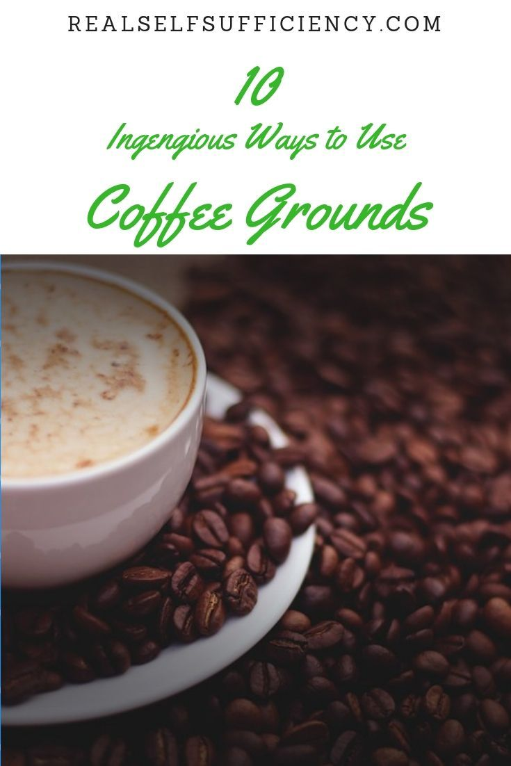 what should i do with used coffee grounds