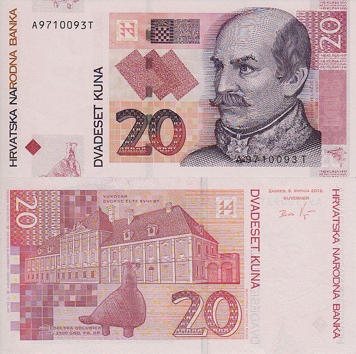20 Kuna Croatia 2012 Philately, Bank notes