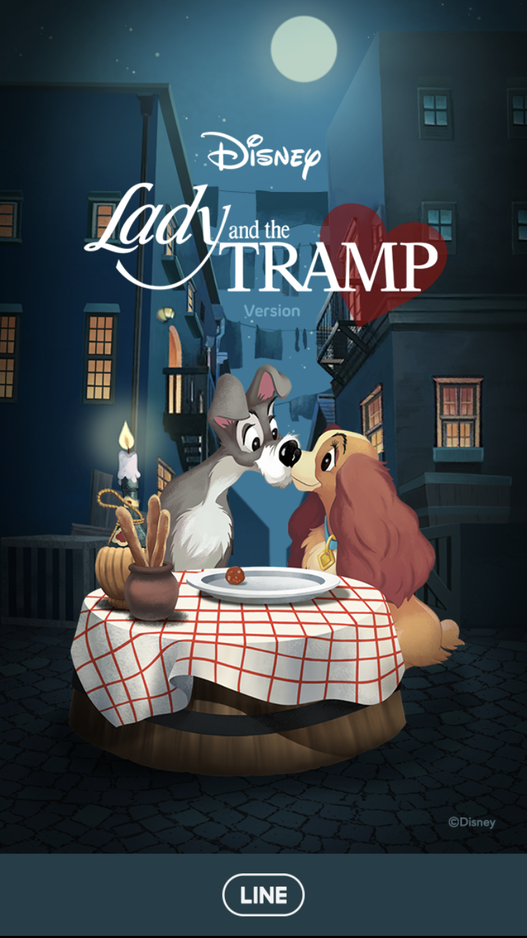 Lady And The Tramp 1955 Lady And The Tramp Disney Lines Disney Wallpaper