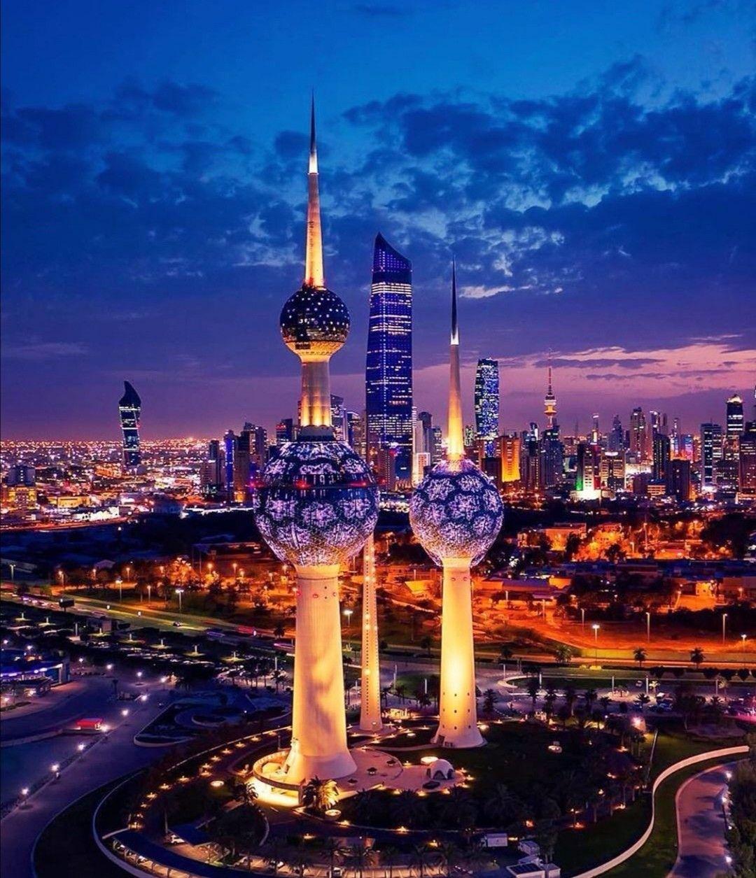 Kuwait Towers Kuwait Kuwait City Kuwait The Beautiful Country