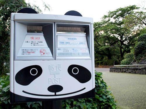 El Panda Buzón de Ueno