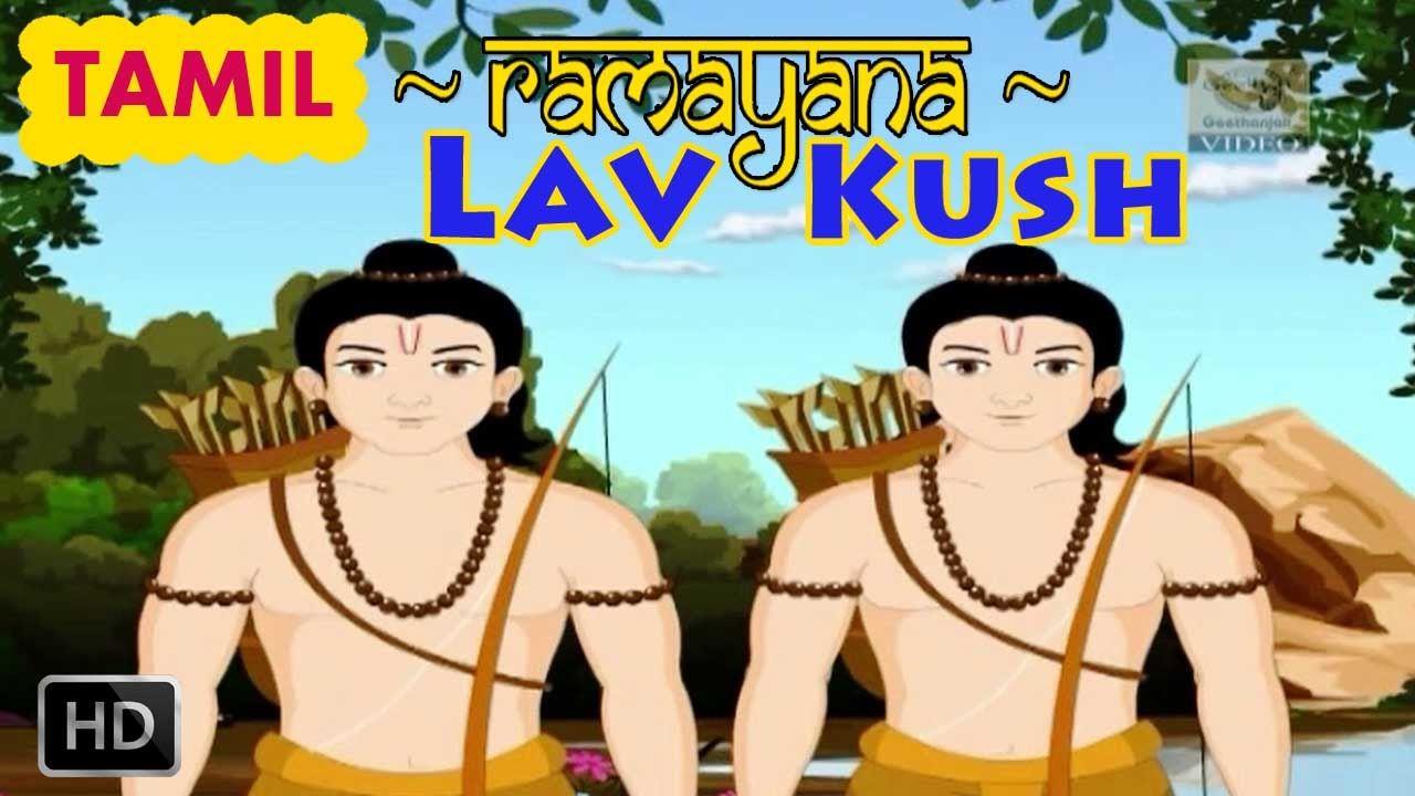 lav #kush #ramayan #story #kids #sita #rama #epic #ramayana