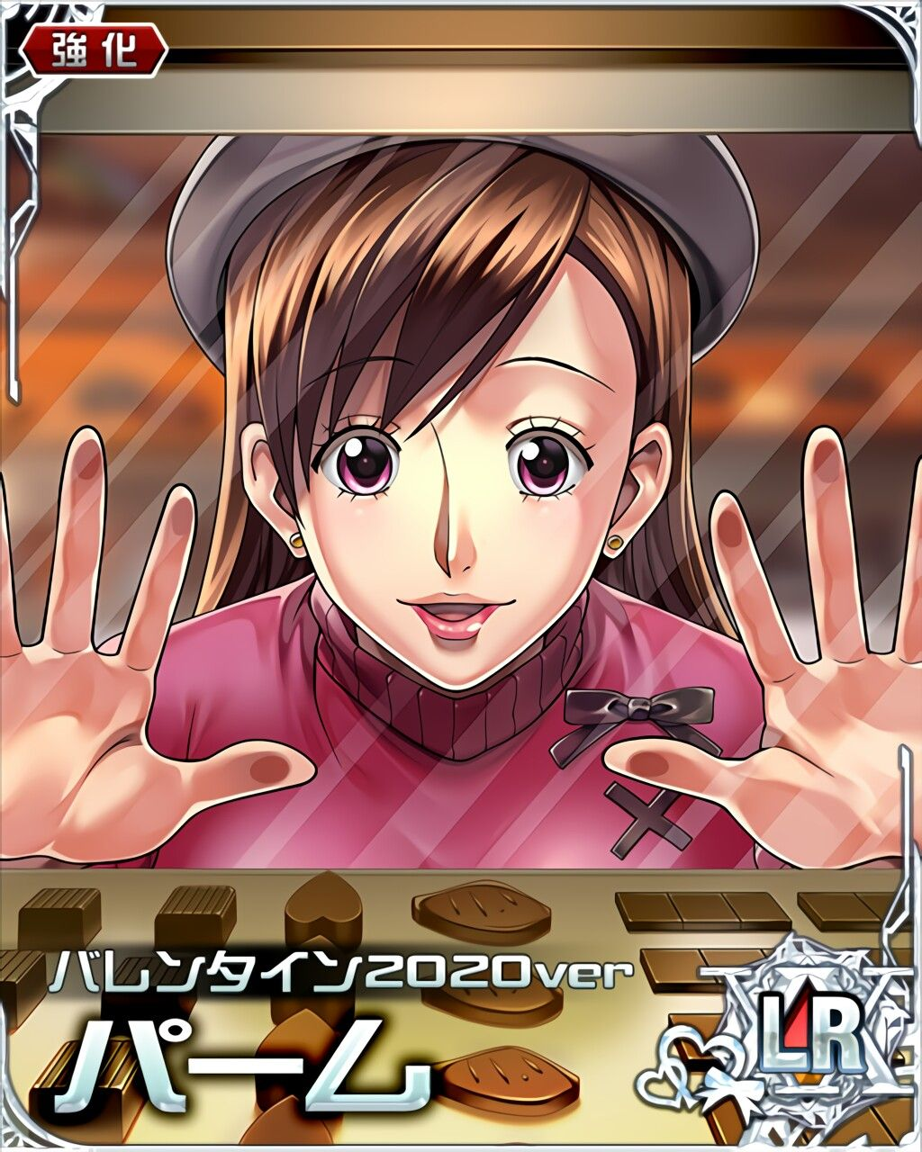 Hunter X Hunter Palm Valentine S Day Cards 2020 Version Hxh Mobage Cards パーム バレンタイン2020ver Hunter X Hunter Hunter Girl Anime