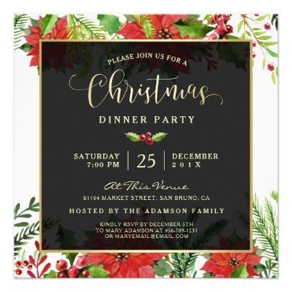 Watercolor Poinsettia Christmas Dinner Party Invitation