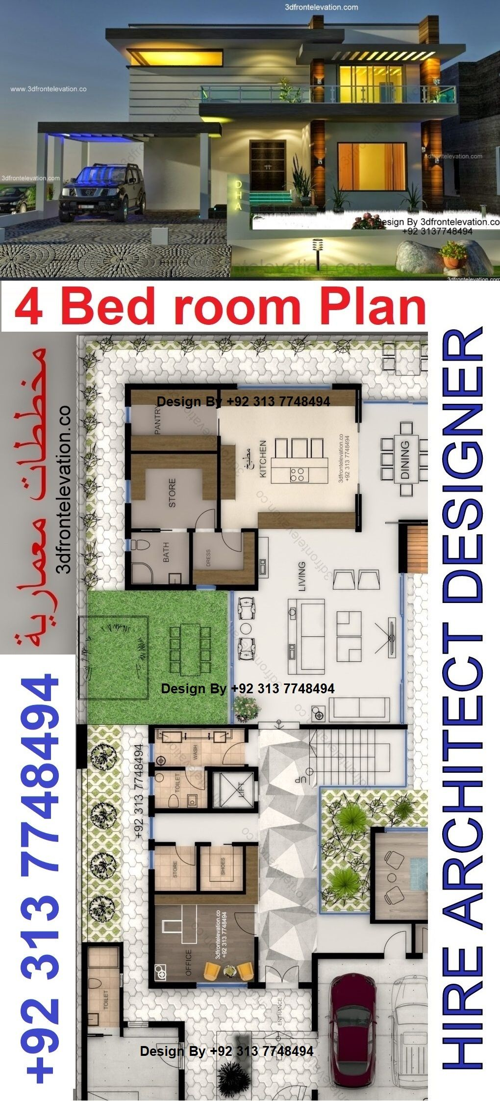 4 Bed Rooms With House Plan Design Online At 3dfrontelevation Co In 2020 House Plans Home Design Plans Plan Design