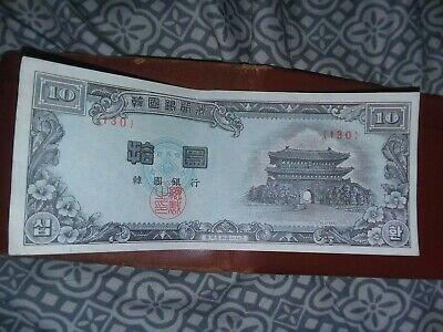 (eBay Ad Url) antique uncirculated 1953 Korean war money. mint condition. Korean 10 hwan