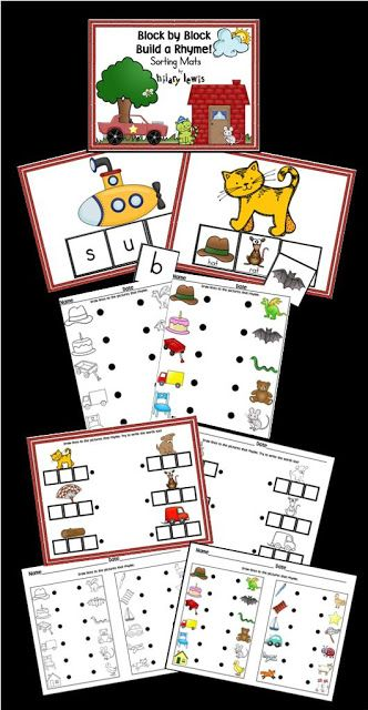Rockin' Teacher Materials: Quick and easy rhyming station for your little guys! Worksheets can be used for quick assessment!