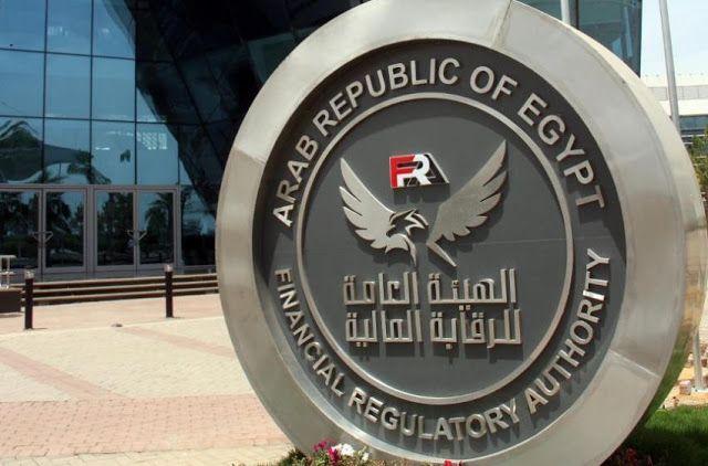 فيمتو مانى الرقابة المالية تلزم شركات التأمين بالمساهمة في تغ Bmw Logo Arar Places To Visit