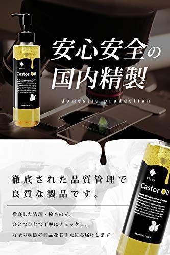 Photo of 【ひまし油とは?】シミに使える!2021年最新版ひまし油の人気おすすめランキング11選|おすすめexcite