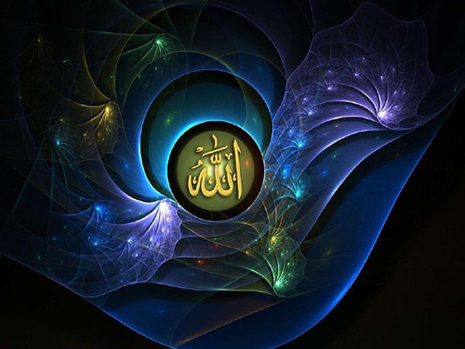 Allah Wallpaper 3D