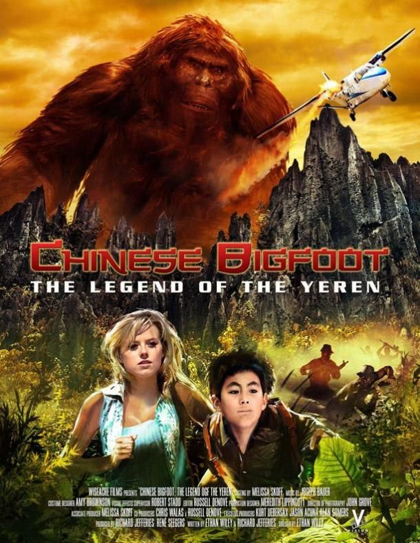 Journey To The Forbidden Valley 2017 Action Adventure Bigfoot Movies Upcoming Horror Movies Bigfoot