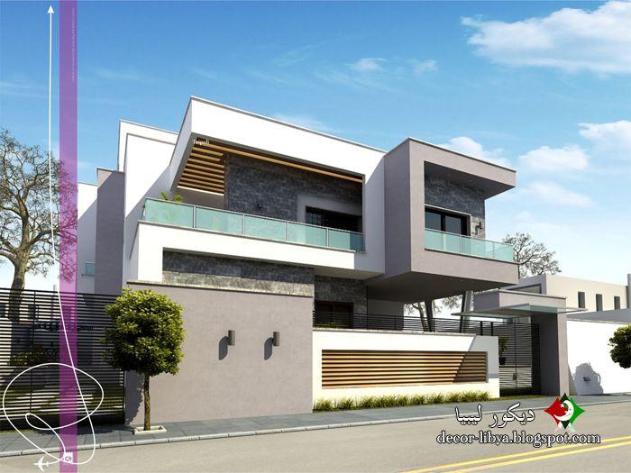 تصاميم منازل فيلات حديثه مودرن تشكيلات روعه Designs Houses Villas Modern ديكور ليبيا House Design House Styles House