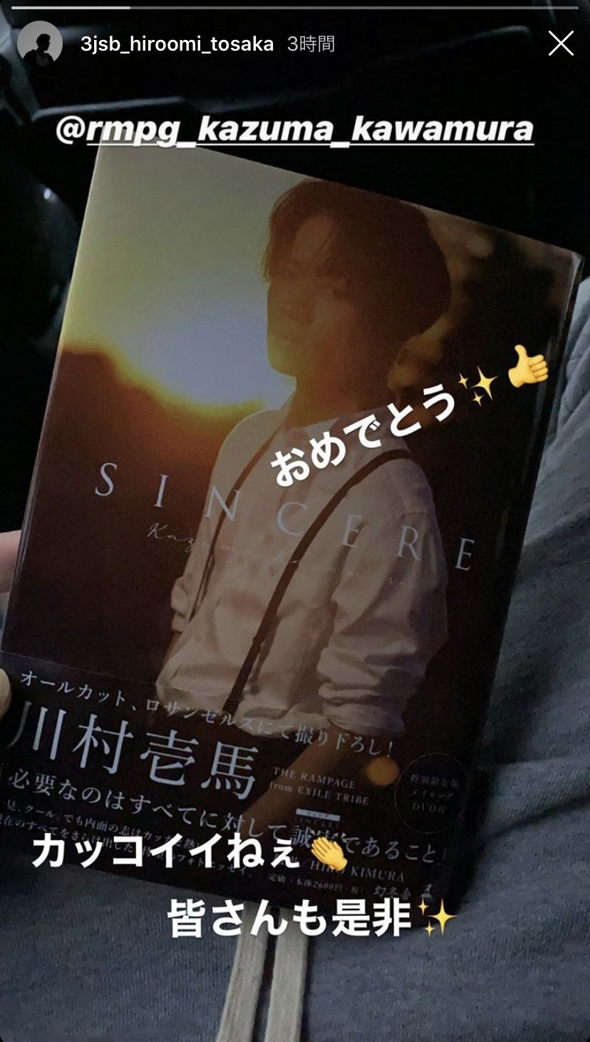 小説 馬 川村 壱