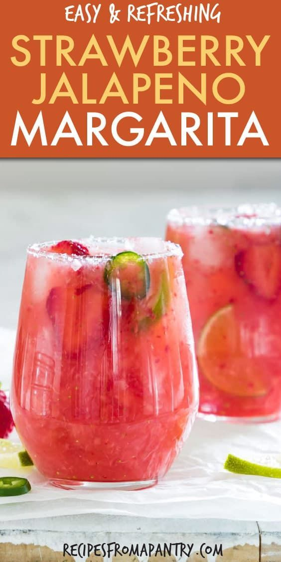You will love this easy Jalapeno Strawberry Margarita Recipe - all you need is tequila, orange liqueur, strawberries, lime juice, simple sugar syrup and jalapeno. These fresh Strawberry Margaritas make amazing summer party drinks. Spice up your next Cinco de Mayo celebration with this awesome Jalapeno Margarita Recipe!!