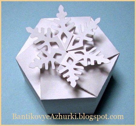 Упаковка коробочки для подарка своими руками 122