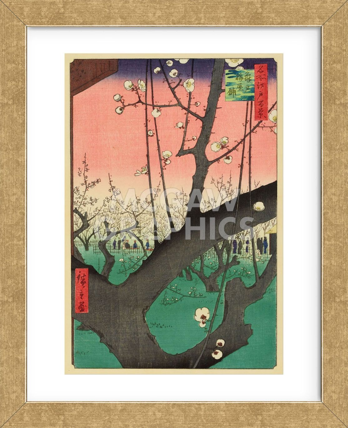 Ukiyo-e: Japanese Woodblock Prints