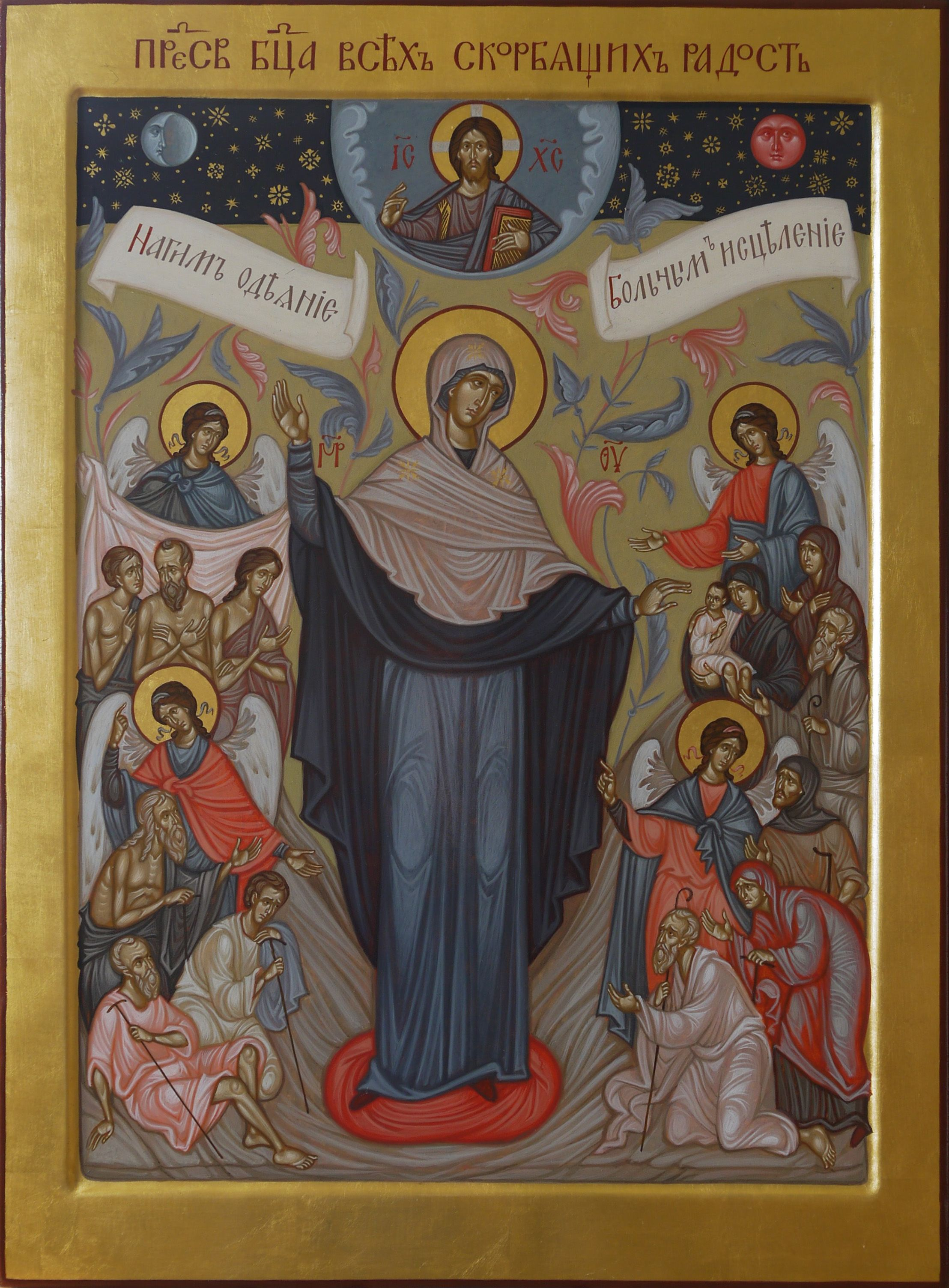 Joy of All Who Sorrow - Icon of the Mother of God: Description, History, Prayer 80