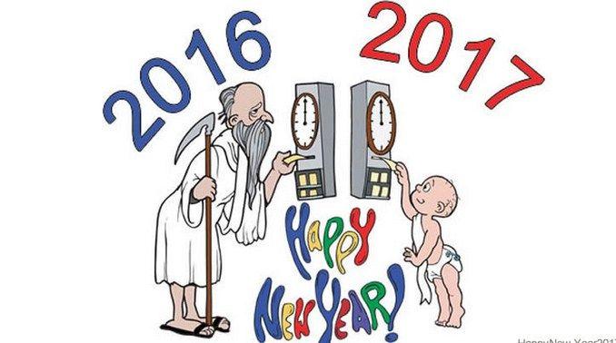 New Year 2017 Funny FB & Whatsapp Status | Happy New Year 2017 ...