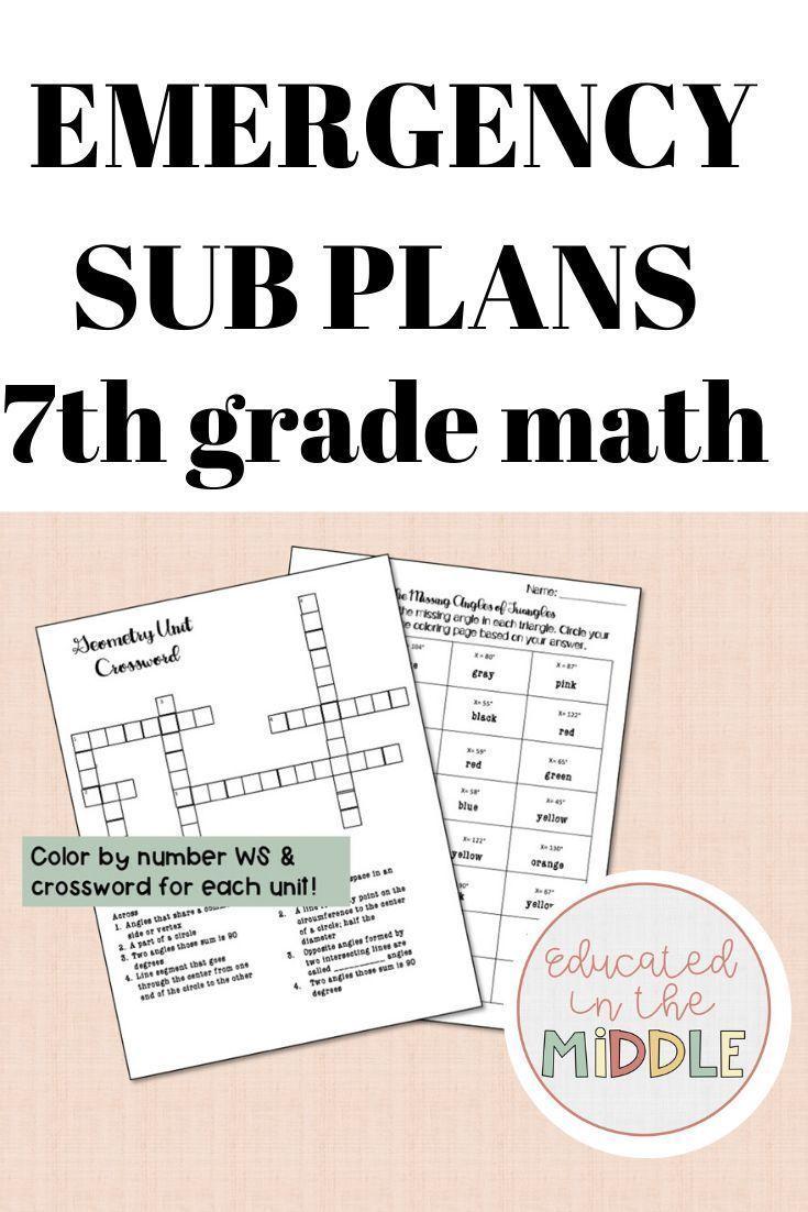 7th grade math emergency sub plans