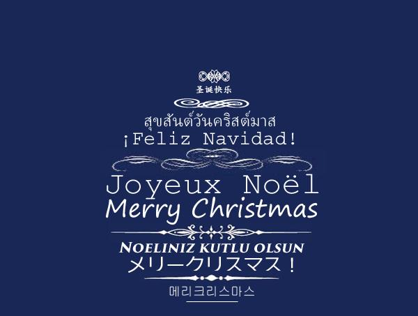 La Promesse De Noel.Que La Paix Et La Promesse De Noël Vous Remplissent Le Coeur
