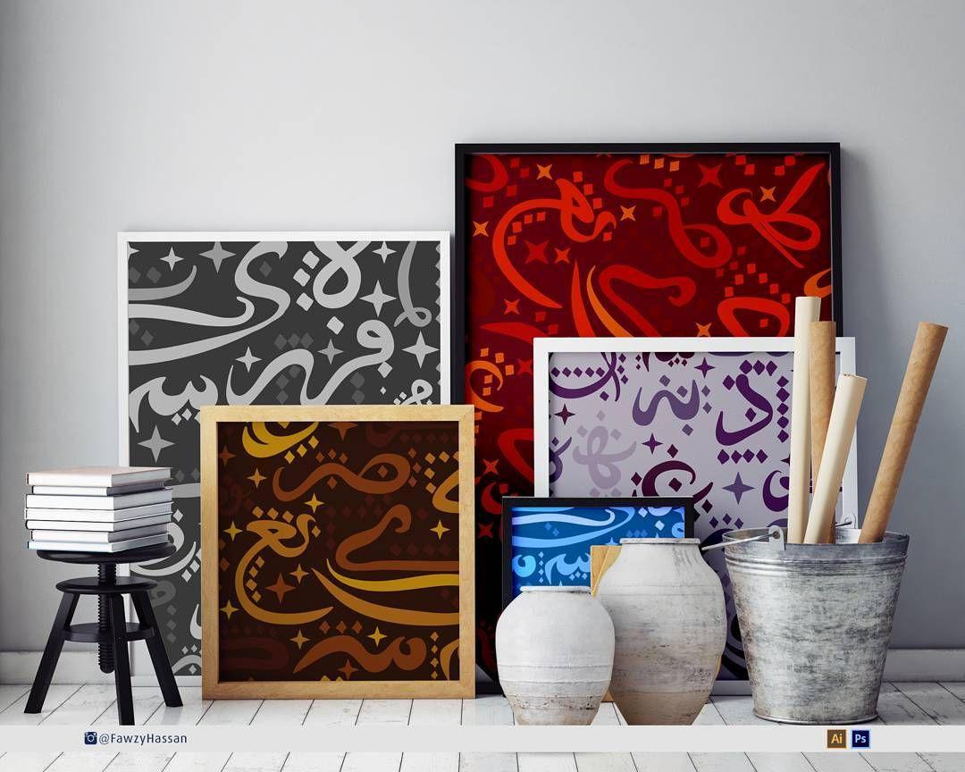 تبلوهات البيت بالعربي احلي لغتنا العربيه حروف من نور Decor Home Decor Frame