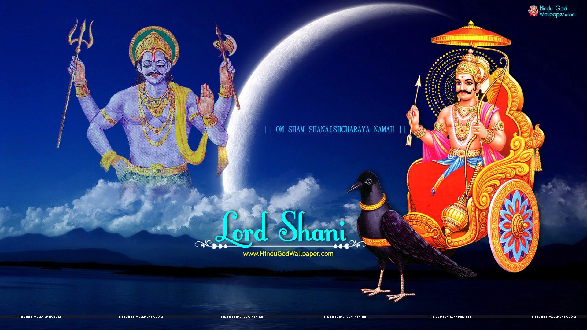 saneeswaran hd