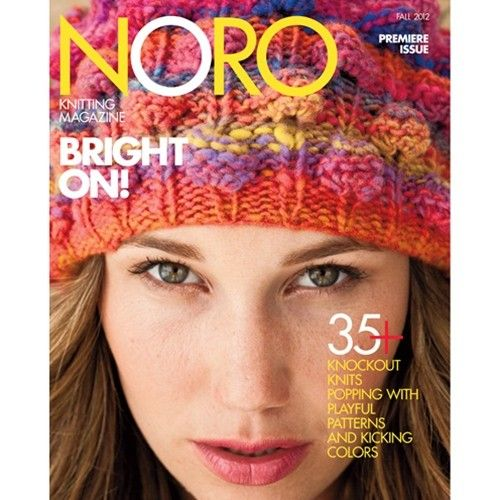 Can you believe it?  Not yet Summer but we have our first magazine for Fall 2012 and Noro Knitting Magazine.