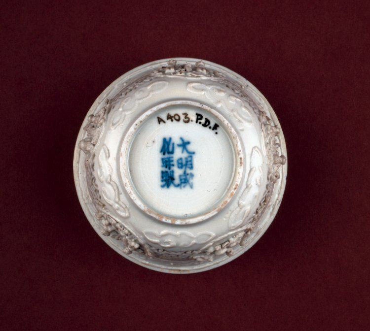 White porcelain bowl. Decorated with openwork trellis panel and relief design of five medallions containing Shou-lao and the Eight Immortals. Chenghua mark, but later Wanli period. The British Museum.