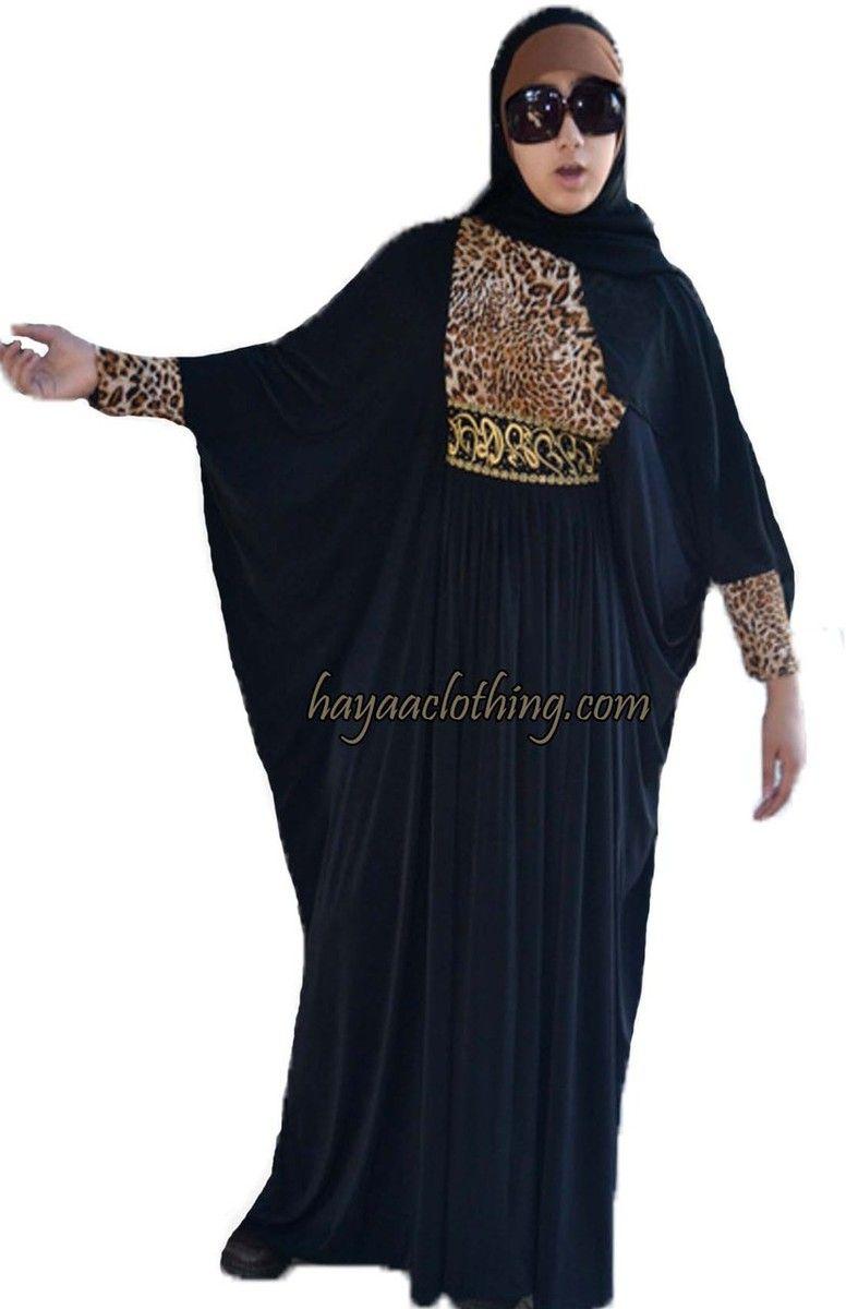 Cheetah Print Farasha Jersey Abaya Cheetah Print Abaya Fashion Abaya