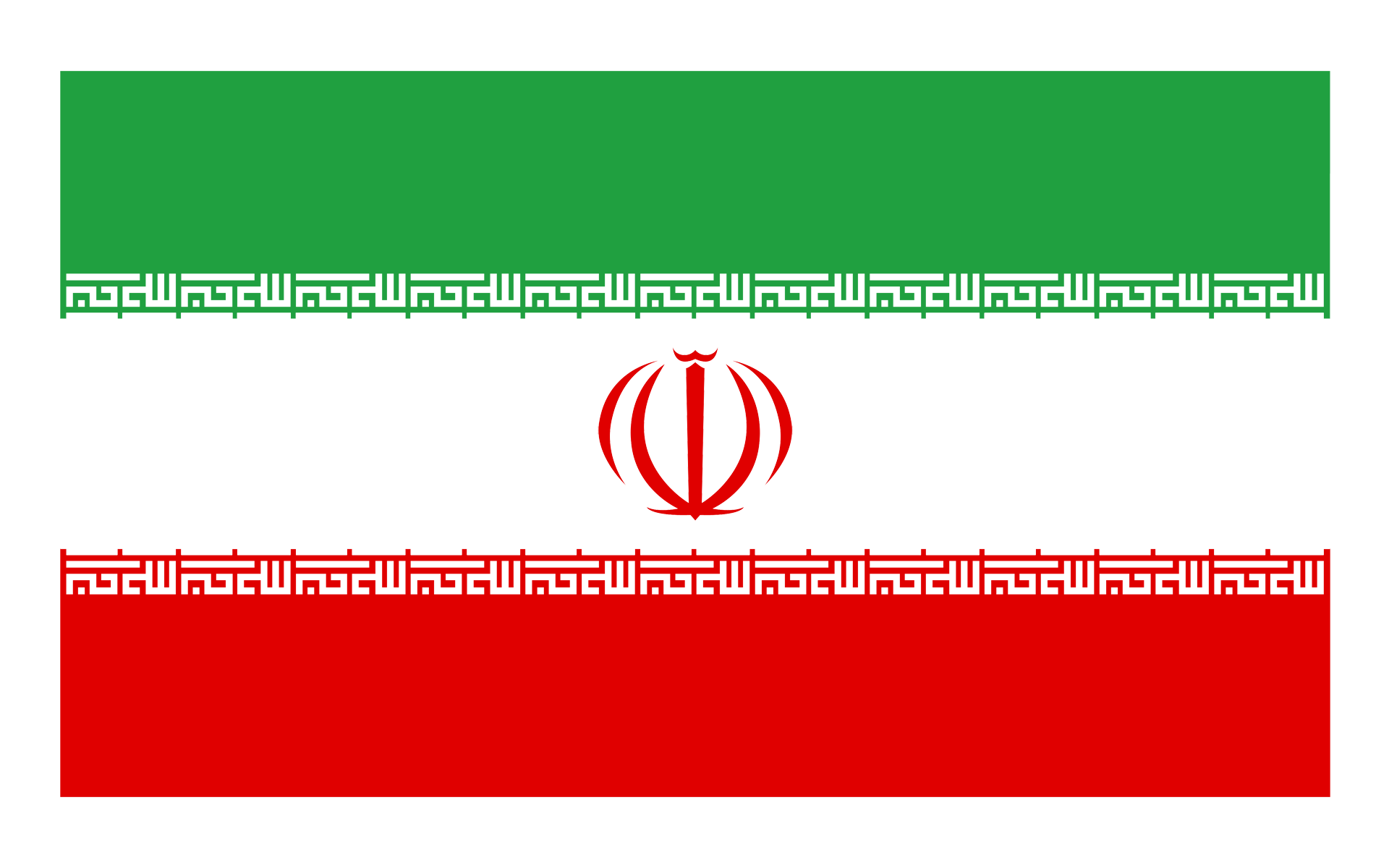 Iran Persian Countries And Flags Flags Of The World Symbols