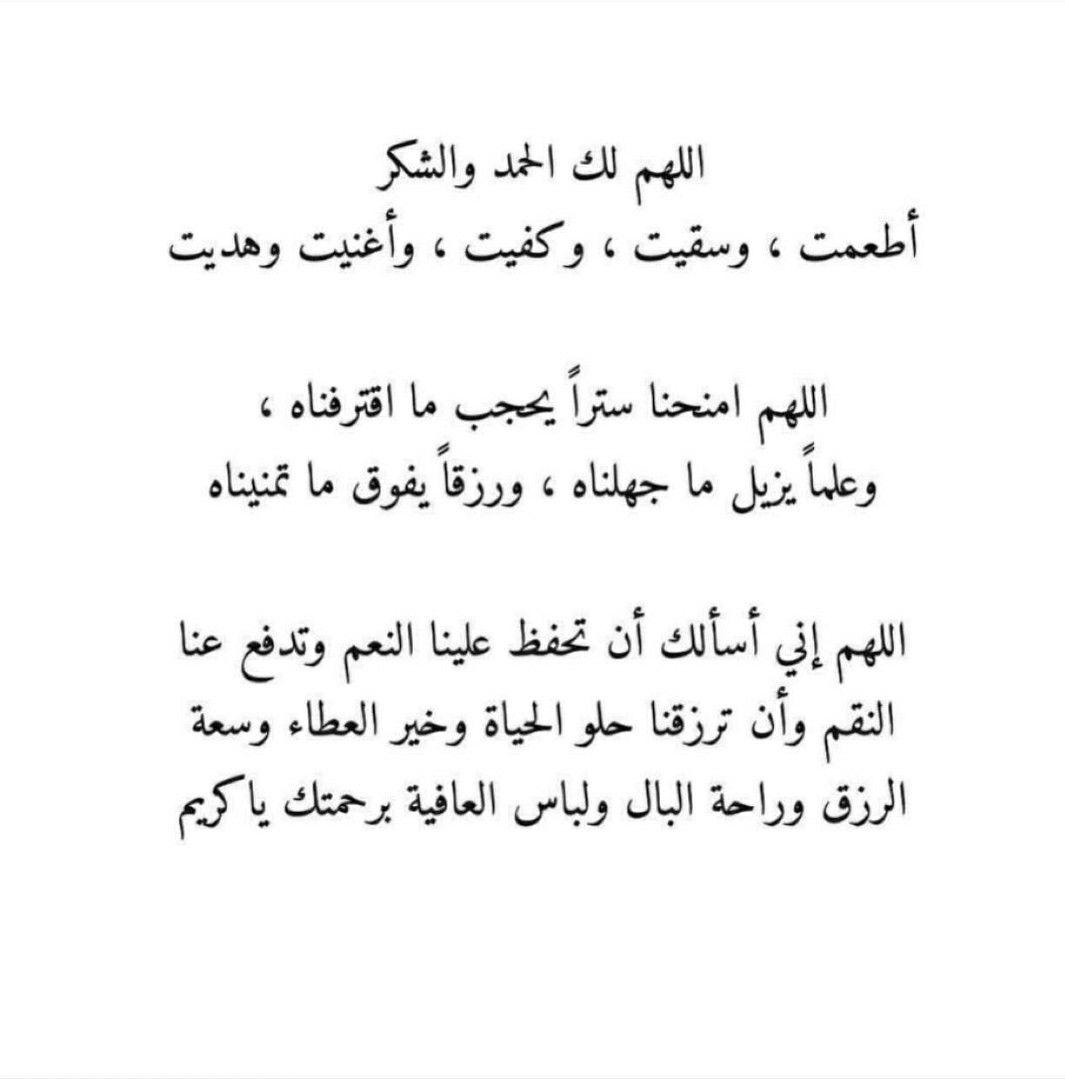 Pin On الرحمن الرحيم